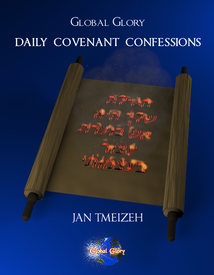 Daily Covenant Confessions